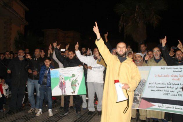 fr.shafaqna- Photos : Les démonstrations mondial contre la decision de Trump à propos de Jerusalem