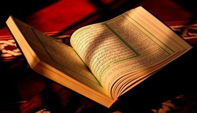 fr.shafaqna - La présentation des sourates du Coran ; Sourate al-An'âm