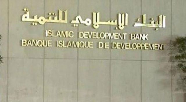 fr.shafaqna - La BID octroie 24 milliards FCFA au Cameroun