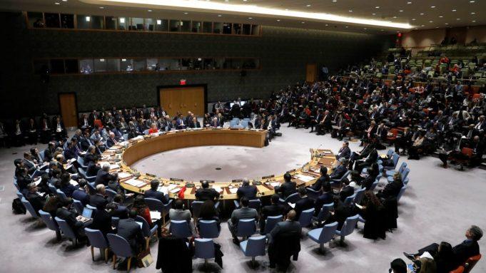 fr.shafaqna - L'ONU examine un projet de résolution rejetant la décision de Trump sur Jérusalem