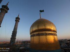 fr.shafaqna - Un petit court métrage : aborder le mérite de visiter le mausolée de Fatima