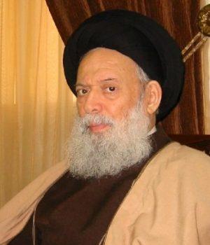 fr.shafaqna - L'avortement du point de vue de Le Grand Ayatollah Muhammad Hussein Fadlullah