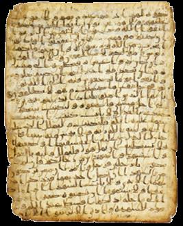 fr.shafaqna - Présentation du Livre : L'événement de Karbala