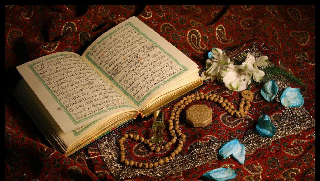 fr.shafaqna - La présentation des sourates du Coran ; Sourate al-A'râf