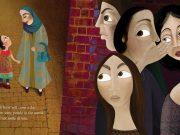 fr.shafaqna - Yo soy muslim: contre la haine, la poésie