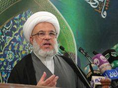 fr.shafaqna - Annonçant les détails d'une attaque ratée hier sur le représentant d'Ayatullah Sistani à Karbala / avec vidéo