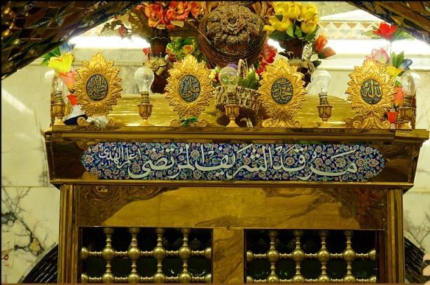 fr.shafaqna - Sharif al-Murtaza l'un des plus grands érudits chiites à l'époque de la dynastie Buyid