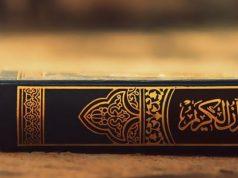 fr.shafaqna - La présentation des sourates du Coran ; Sourate al-Anfâl
