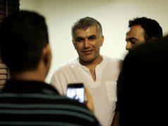 fr.shafaqna - Bahreïn: le célèbre opposant Nabil Rajab restera en prison