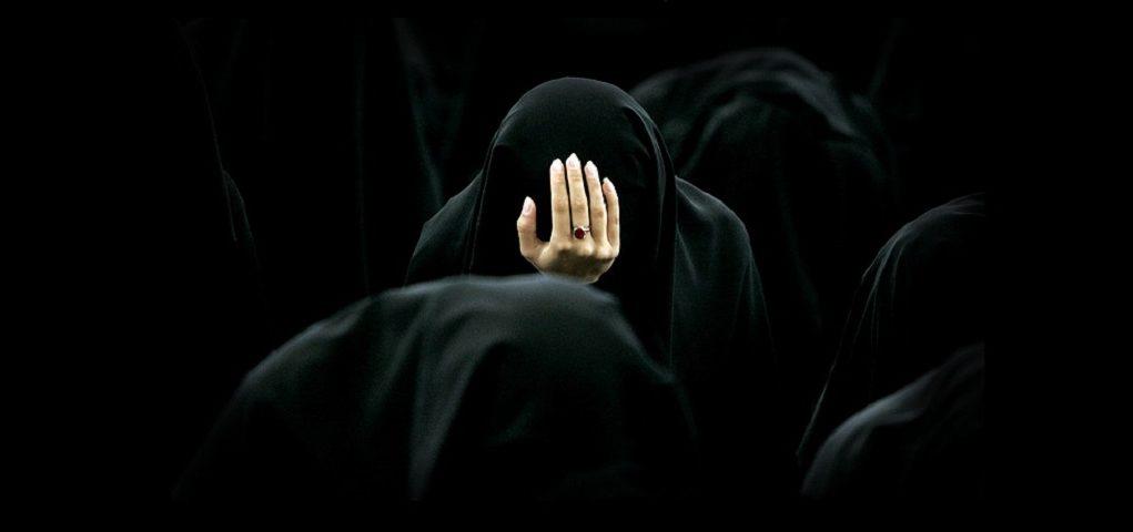 Fatima - Chiisme - Zahra