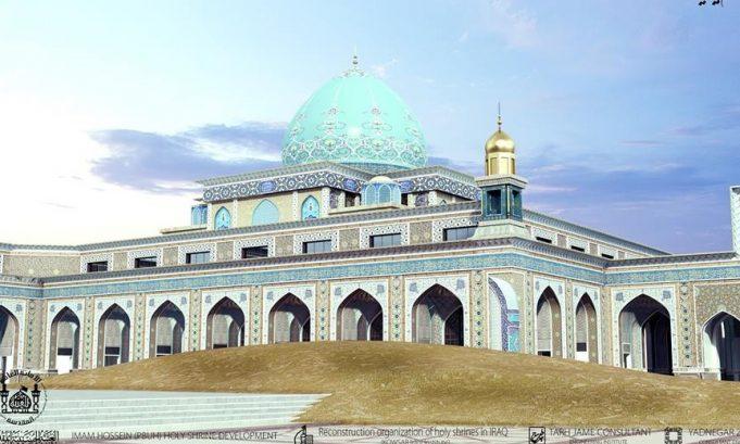 fr.shafaqna - Photo : Exclusive du nouveau design du site de la colline d'al-Zainabiya