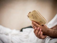 fr.shafaqna - Source de pensée chiite (1) ; Le Glorieux Coran