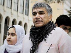 fr.shafaqna - Bahreïn: des ONG de droits de l'Homme inquiets pour la santé d'un opposant