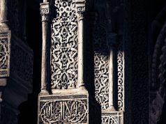 fr.shafaqna - L'événement et hadith al-Kisa'