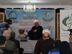 fr.shafaqna - Un large hommage aux cours coraniques organisés par l'institut du saint Coran à Londres, filiale du sanctuaire saint Al Abbas