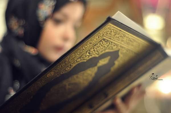 fr.shafaqna - La femme dans le Coran