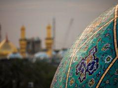 fr.shafaqna - Les villes (pays) se trouvent les saints mausolées des Imams immaculés de l'Ahl-ul-Bayt (bénis soient-ils)