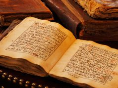 fr.shafaqna - Abu l-Aswad al-Du'ali ; (2) Le fondateur de la syntaxe arabe