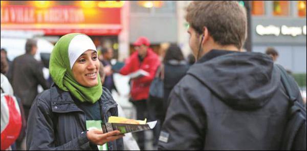 fr.shafaqna - Les actes islamophobes passés à la loupe
