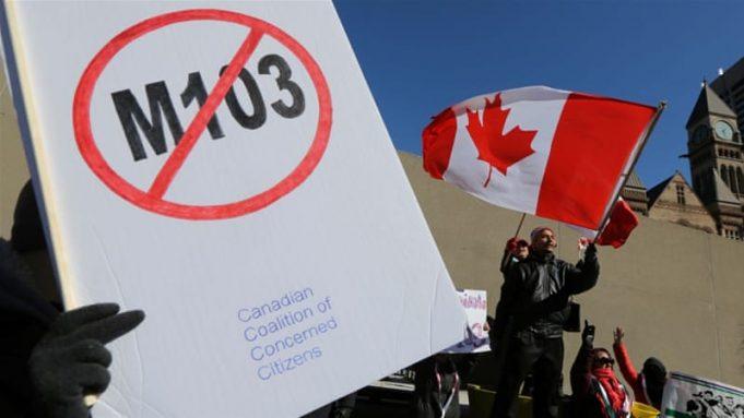 Islamophobie - Canada - Shafaqna