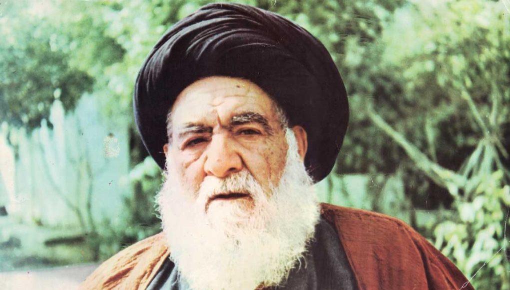 Al-khoei - chiisme - chiite