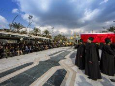 Shia - War on terrorism - Les martyrs de la guerre contre le terrorisme