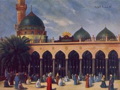 Fatimah Zahra - Chiisme - Chiite - Sermon - Fadak
