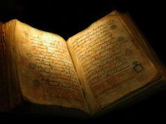 Quran - Coran - Chiite - Chiisme
