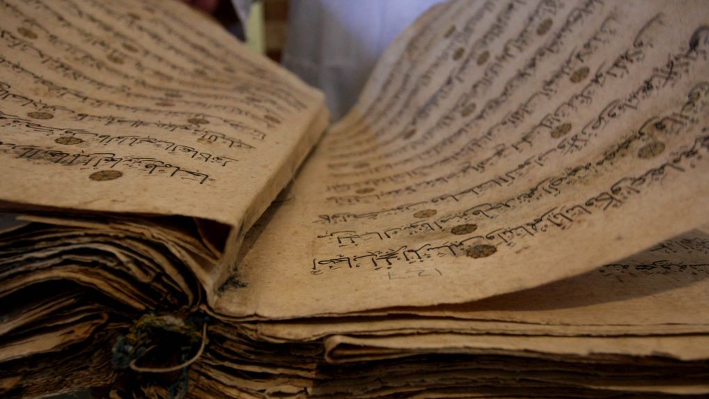 fr.shafaqna - Les traductions françaises du Coran : de l'orientalisme à une lecture plus musulmane ?