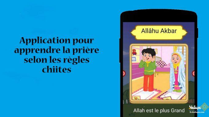 fr.shafaqna - Application pour apprendre la prière selon les règles chiites