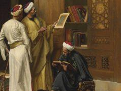 Ibn Abi l-Ḥadīd Ibn Abi al-Hadid Nahj ul-Balâghah Nahj-al-balagha Nahjoul Balàghà Nahjul balagha Commentaire sur Nahj al-Balaghah commentateurs de Nahj al-Balagh savants sunnites érudits sunnites