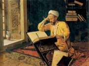 osman-hamdi - liberté dans la pensée musulmane - liberty in Islam