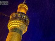 Imam Ali - Sanctuary - MAUSOLEE - Chiisme - chiites