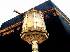 fr.shafaqna - La présentation des sourates du Coran ; Sourate Ibrâhîm