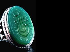 13 du mois de Rajab al-Imam Ali Ali ibn Abi Talib Imam Ali Naissance de l'Imam Ali personnalité de l'Imam Ali Hadith en Francais hadith du prophète Hadiths du Prophète sur l'Imam Ali narrateur de hadith