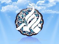 Dame Fatima Fâtima Al-Zahrâ Fâtima az-Zahrâ Fatima Zahra hadîth hadiths histoire de l'Islam Imams des chiites la cour Fatimah al-Zahra (s.a) naissance de la dame Fatimah Zahra vénérée Fatima Zahra vie de Fâtima Al-Zahrâ Les noms et titres de Fâtimah al-Zahrâ (s.a.)