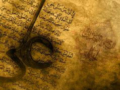 Ali ibn Abi Talib Hadith en Francais Hadiths Chiites Hadiths de l'Imam Ali Imam Ali l'Emir des croyants la personnalité spécifique de l'Imâm Ali Naissance de l'Imam Ali Paroles de l'Imam Ali