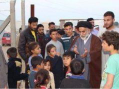 Comité de secours du bureau de Son Eminence Sayeed al-Sistani