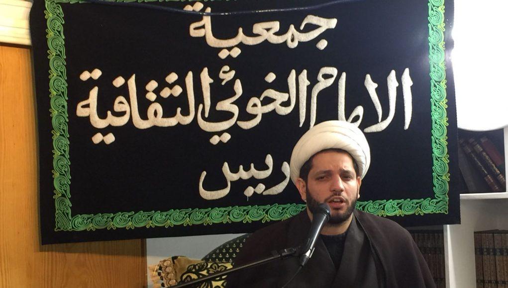 chiite - chiisme - Al-Khoei - Paris - Musulmans de France - Fatimah Zahra