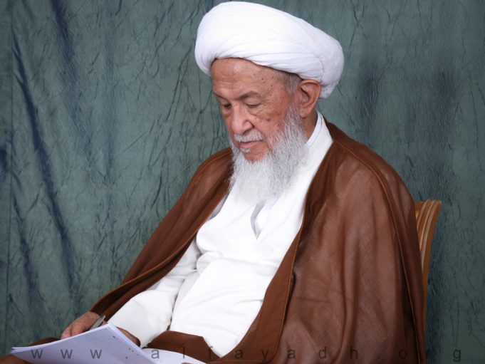 Fayyad - Fayyaz - آیت الله فیاض - chiite - chiisme - religious authority - reference