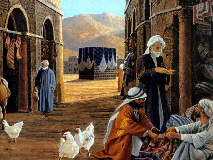 Abd al-Mottaleb Abû Tâleb Banî Hâshem famille Hashémite Fâtima Al-Zahrâ Fâtima bent Asad Fâtima bint Asad Hâshem Imam Ali Ka'ba Le Prophète Madîna maison de Dieu monothéiste Qobâ Ali ibn Abi Talib Naissance de l'Imam Ali