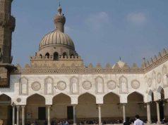 Al-Azhar Caire Égypte Imam Hussein mausolée mosquée Najib Mahfouz tête de l'Imam al-Hussein tombeau histoire de l'Islam l'histoire de Karbala histoire chiite histoire des Imams chiites chiisme en Egypt
