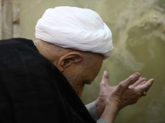 Bahjat - Prayer - humbles dans leurs prières - chiite - chiisme - خشوع در نماز