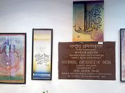 calligraphie, l'art islamique