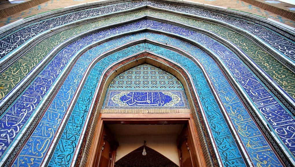 Abbassides Abdallâh al-Aftah chiisme chiite Fatahiya Hâdî al-'Abbasî Hârûn al-Rashîd Imam al-sâdeq Imam Kâzim Imâmat Ismâ'îl Mahdî al-'Abbâsî Mansûr al-Diwânîqî Imam Moussa Kazem imam Moussa Kazim Imam Musâ al-Kazim anniversaire du martyre de l'Imam al-Kadhim (a.s.) sanctuaire de l'Imam al-Kadhim histoire des Imams chiites Imams des chiites