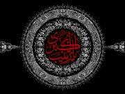 Zaynab vénérée Zaynab Zeynab Kobra Zaynab bint 'Ali b. Abi Taleb filles de l'Imam Ali l'histoire de Karbala
