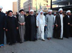 Le Conseil national des religions cérémonie interreligieuse dialogue inter-religieux interreligieux anniversaire du martyre de l'Imam al-Kadhim (a.s.) Imam Kâzim Imam Mousa Ibn Ja'afar Imam Moussa Kazem imam Moussa Kazim Imam Musâ al-Kazim Nael al-Mousawi Sheikh Satarr Jabbar sabéennes mandéennes