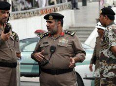 agresseur saoudien Arabie saoudite Qatif chiites de Arabie Saoudite Husseiniyas d'Arabie Saoudite chiites d'Arabie Saoudite