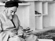 Amour Amour dans le Coran amour de Dieu amour de Dieu dans le Coran Allamah Tabatabai Mohammad Hossayn Tabatabai Muhammad Husayn at-Tabataba'i Allameh Tabatabaï Al-Mizân commentaire du Coran