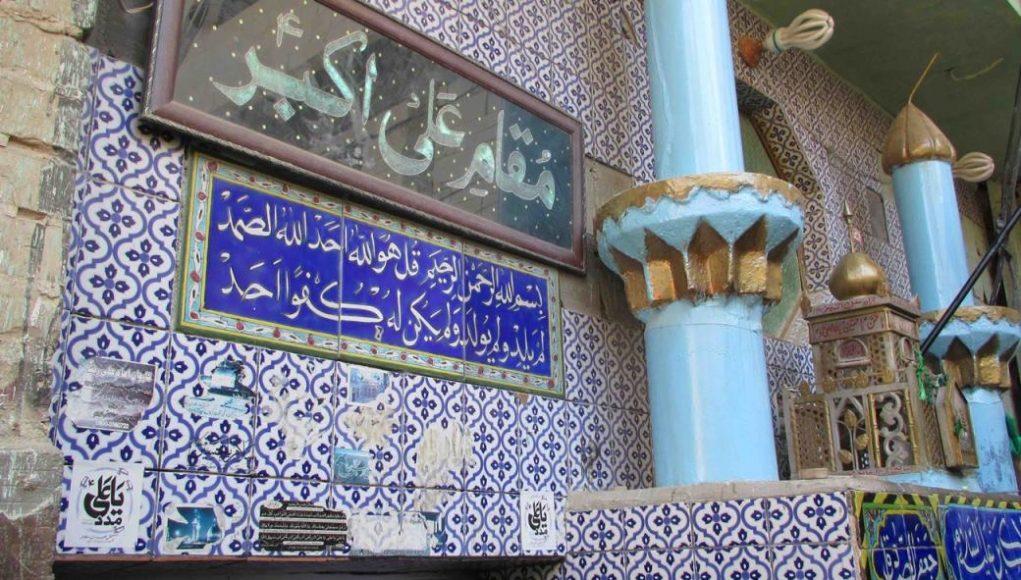 mois de Cha'bân Ali Akbar famille Hashémite famille de l'Imam al-Hussain Ali ibn Hossein Ali b. Husayn b. Ali b. Abi Talib l'histoire de Karbala Laylâ